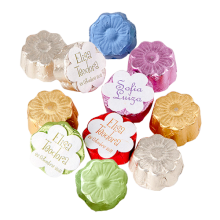 Floricele Personalizate